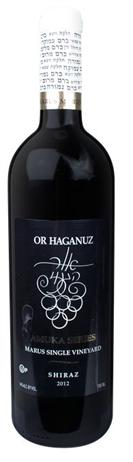 Or Haganuz Shiraz Amuka Series Marus Single Vineyard
